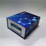 人的粒细胞集落刺激因子ELISA试剂盒