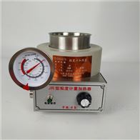 JR型旋转粘度计加热器操作步骤