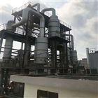 30吨处理二手30吨四效钛材蒸发器
