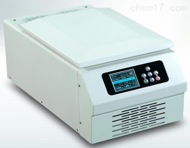 微量高速冷凍離心機