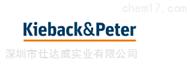 Kieback Peter 配件 输出模块