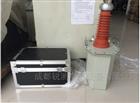 工频耐压试验成套装置承装修试资质延续