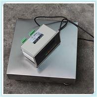 150kg电子秤4-20mA电流信号输出台秤
