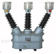 JLS-35油侵式高压计量箱