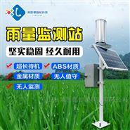 雨量監測儀
