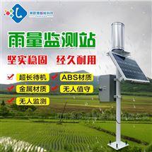 LD-SW1雨量水位一体站多少钱