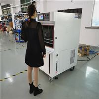YH-E745可程式恒温恒湿试验箱温湿度湿热箱
