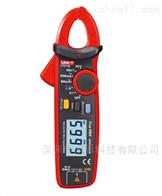 UT211B优利德UT211B 迷你型高精度钳形万用表