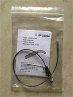 DCCQ05M1.5PSK-K-TSL索瑞克di-soric防止短路电感式接近开关