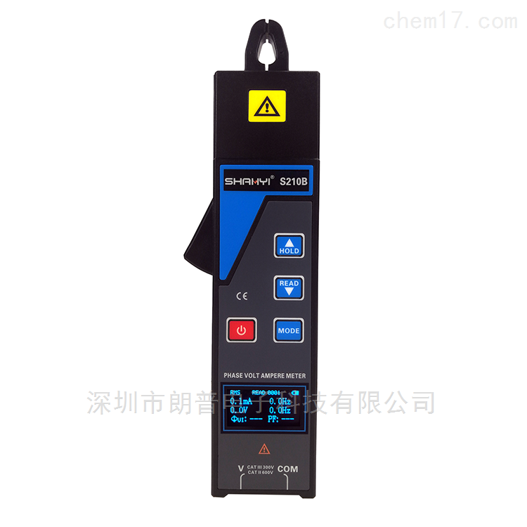 广州钐钇电能表现场校验仪