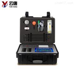 YT-TR05测土配方仪器多少钱