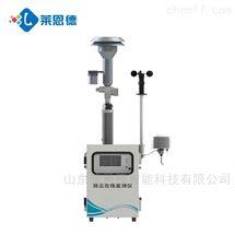 LD-JYC01贝塔β射线扬尘设备厂家