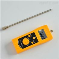 食品原料水分测定仪