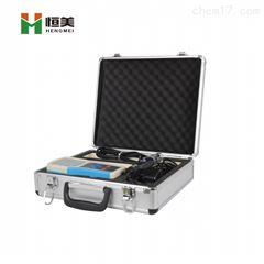 HM-TPHph土壤测试仪