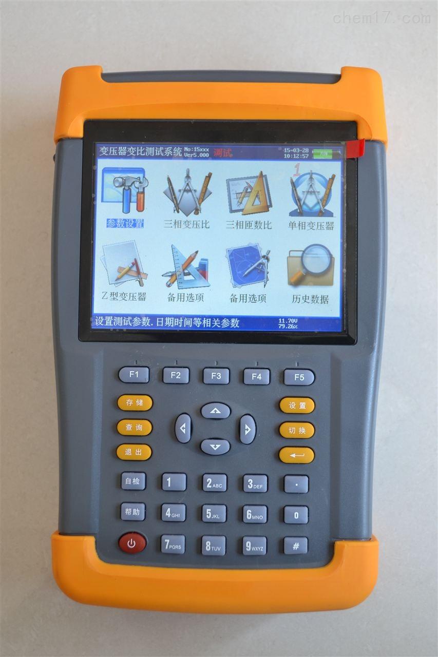 变压器全自动变比测试仪/手持式/特种