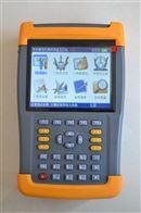 BYDQ-BB变压器全自动变比测试仪/手持式/特种