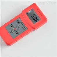 感应式水分测定仪