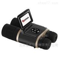 ORPHA奥尔法双筒红外夜视仪翻折屏DB550L+