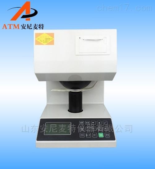 AT-BD-2白度颜色测定仪