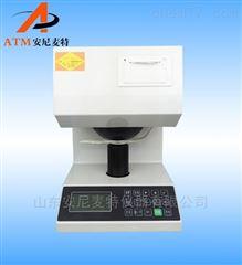 AT-BD-2标准白度颜色测定仪