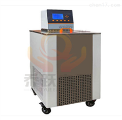 QYGDH-0510低温恒温槽自带制冷和加热恒温源