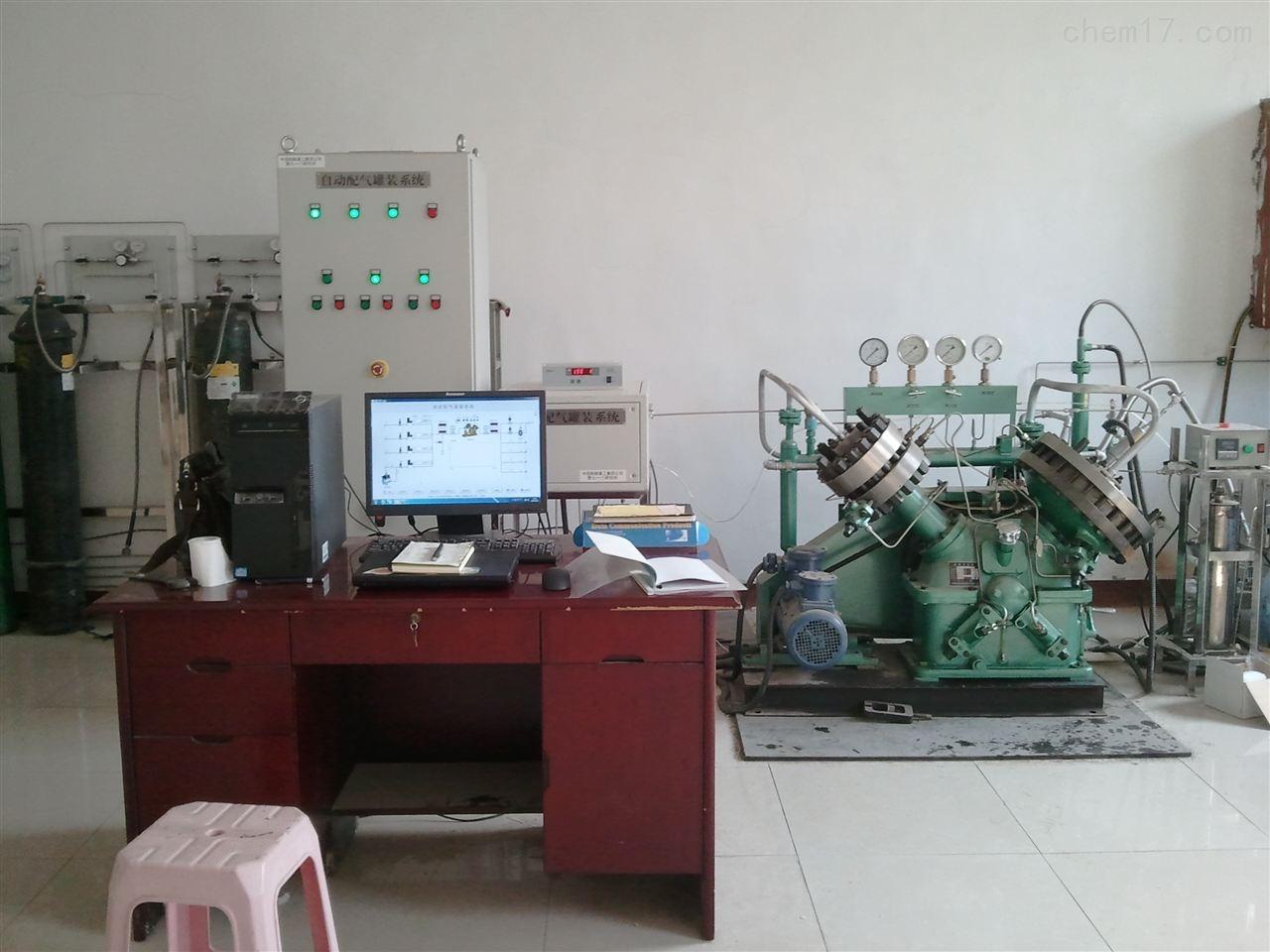 自动配气灌装系统