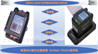 220-5000TC-SAirChek Touch采样泵