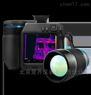 FLIR T840高性能红外热像仪