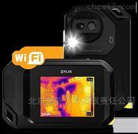 FLIR C3便携式红外热像仪(带WIFI功能)