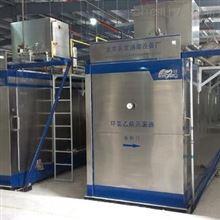各个型号娄底二手240升环氧乙烷灭菌器发展良机