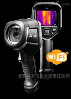 FLIR E6 WiFi具有WI-FI功能的红外热像仪