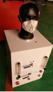 GB2626计算机控制口罩过滤性能试验仪
