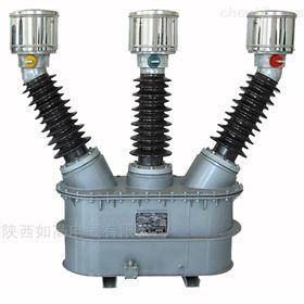 JLS-35kvJLS-35油侵式高壓計量箱