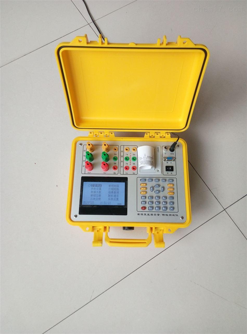 变压器容量特性测试仪-单色铝面分散端子
