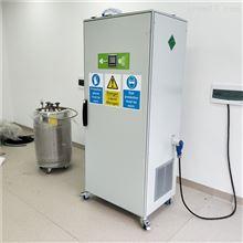 LN30AC液氮存储冰箱配套全自动液氮发生系统