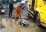 DN200-DN2000排水管道CCTV机器人检测