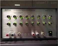 电声音频综测仪
