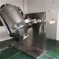 SYH-600二手SYH-600三维运动混合机