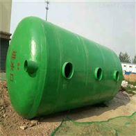 10 20 30 40 立方天津 50 75 100 立方玻璃钢化粪池厂家