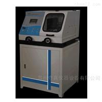 QGZ-100B型守真自动切割机