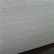 泰安市防火隔墙板玻镁板厂家定做尺寸