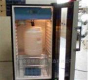 水质自动采样器(带冷藏功能)