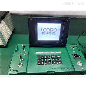 LB-70D烟尘烟气测试仪