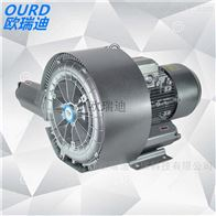 HRB污水处理曝气高压气泵