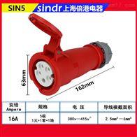 SIN5上海倍港电器连接器耦合器