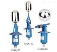 UQK-01UQK-01浮球式液位控制器