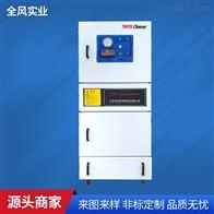 MCJC-2200铣床除尘专用集尘机