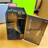 MK-GXA型美科固相含量测定仪维护与保养