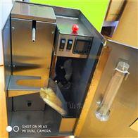MK-GXA型油水固相含量测定仪可设置固定温度