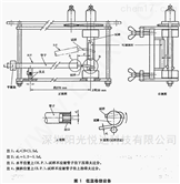 Sun-LS電線電纜低溫拉伸試驗裝置